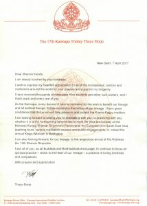 2017-04-07-appreciation-letter-well-wishers-for-marriage-1000px